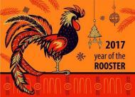 З Новим Роком за Східним календарем!