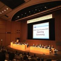 International Conference of WFAS  Tokyo/Tsukuba 2016, Open Ceremony